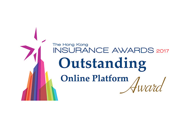 The Hong Kong Insurance Awards 2017