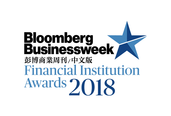 Financial Institution Awards 2018
