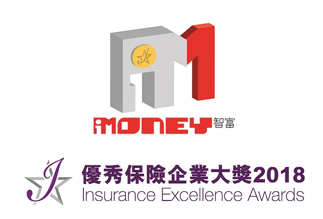 Insurance Excellence Awards 2018