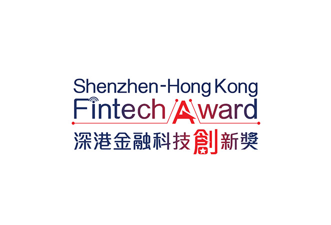 Shenzhen-Hong Kong Fintech Awards 2018